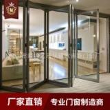 厂家直销 现代铝合金豪华大折叠门阳台隔防盗防水厨房落地折叠门