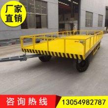 源隆供应物流站平板运输车 包裹周转平板土车批发