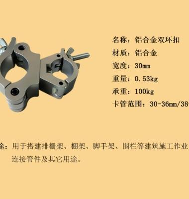 脚手架管夹图片/脚手架管夹样板图 (4)