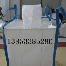 内拉筋防变形集装袋