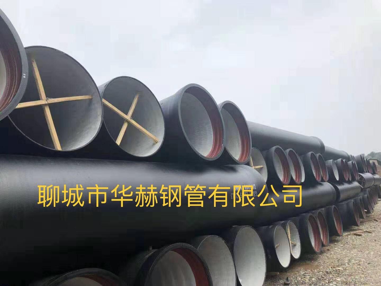 福建DN600鸿辉球墨铸铁管现货-生产厂家-供应商