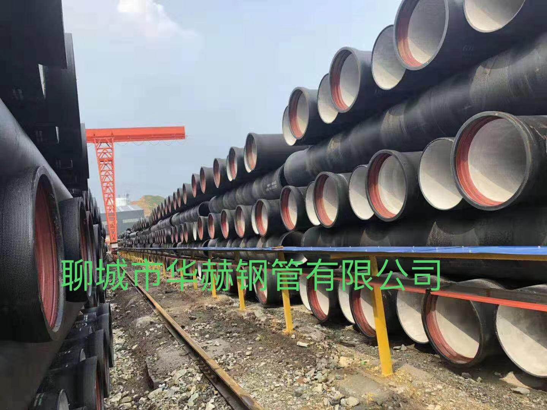江苏DN500球墨铸铁管现货供应-价格-批发 聊城市华赫钢管有限公司