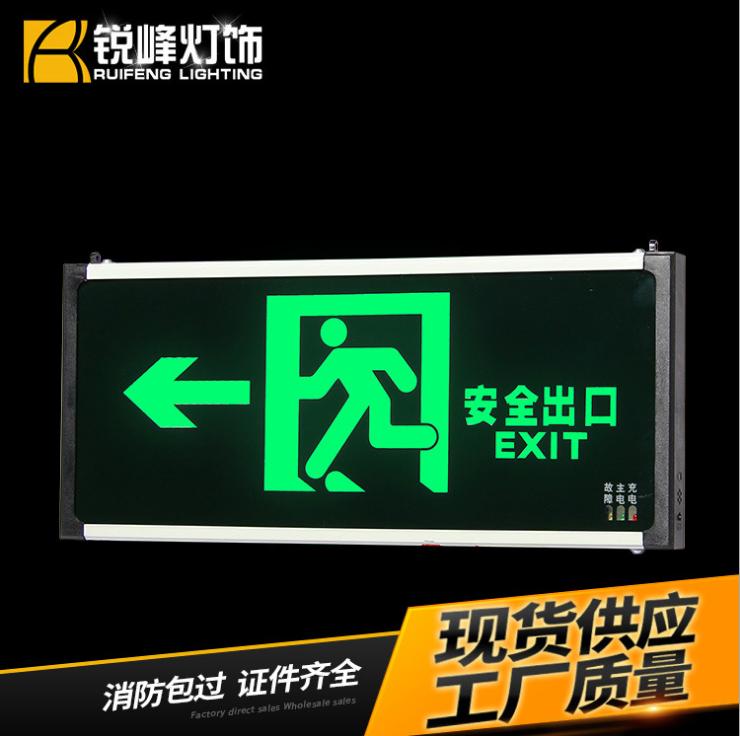 安全出口指示灯@ 广州LED插电安全出口指示灯生产厂家