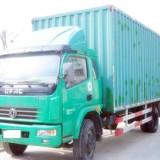 武汉到安徽物流价格 物流服务 运输服务