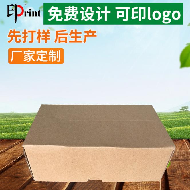 现货牛皮纸飞机盒打包盒 快递通用包装纸箱服装飞机盒定制