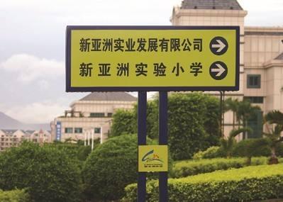 四川交通标志牌报价_道路标志牌制作加工_路名牌_标志标牌生产厂家