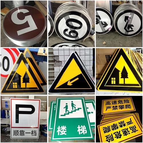 厂家直销指示标志路牌-交通标志牌杆定制厂商
