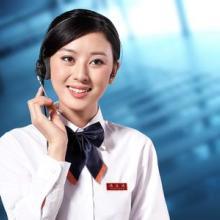 欢迎进入)-北京万家乐热水器维修电话(售后服务中心电话批发
