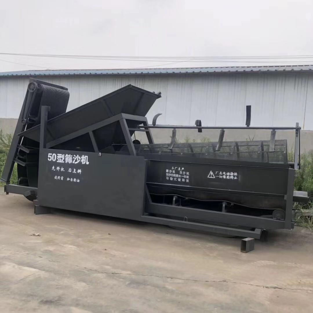 大型折叠式震动筛沙机/厂家定制