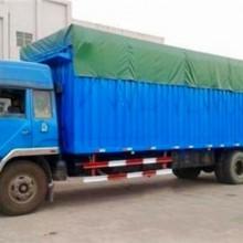 天津到福州物流公司  普通货物运输  大件运输批发