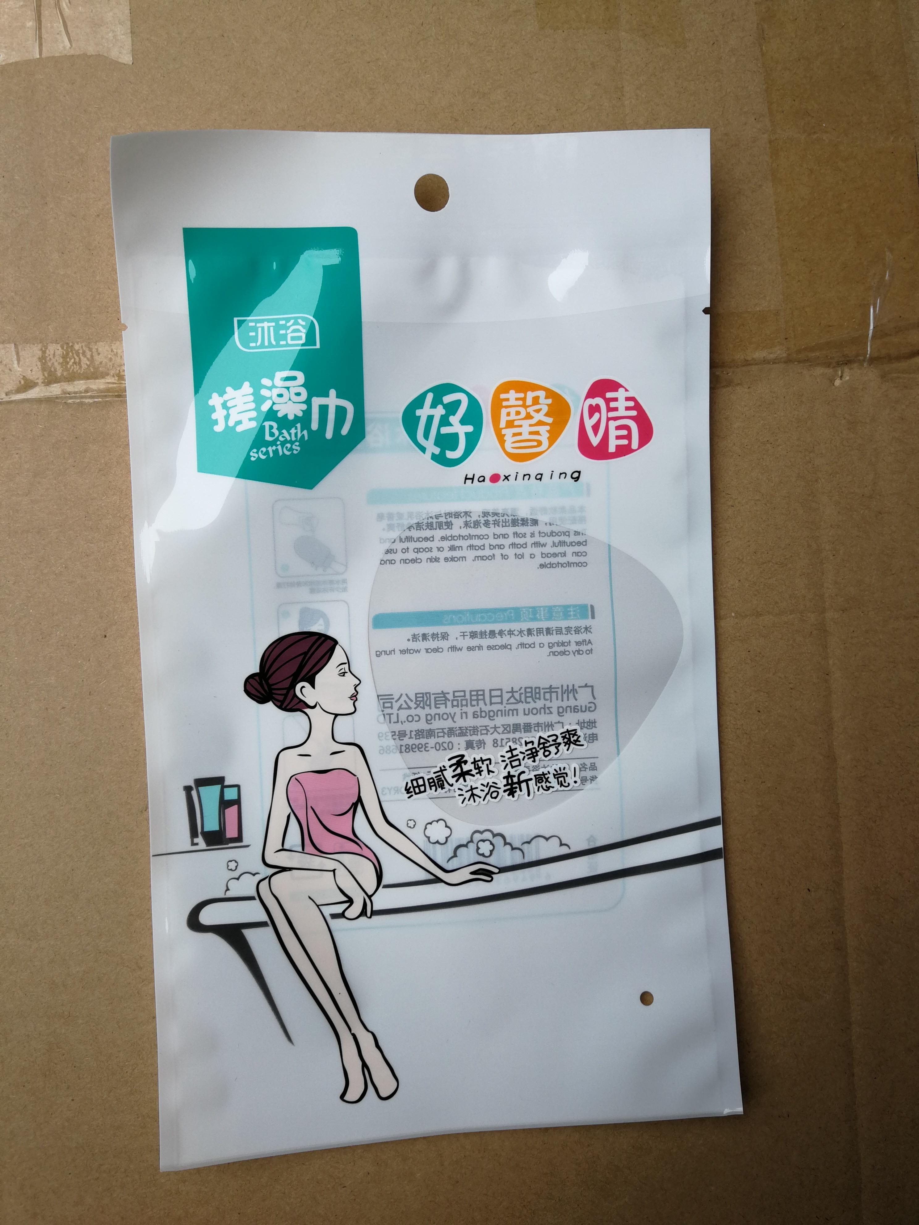 搓澡巾包装袋销售