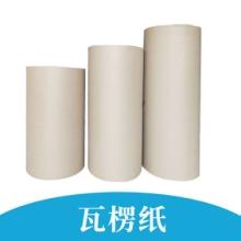 惠州厂家低价销售_包装用纸价格_见坑纸皮_家具护角纸 - B型 牛卡瓦楞纸批发