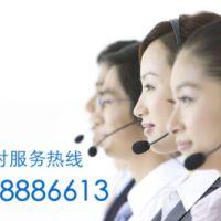 北京双发集成灶维修中心、维修电话价格