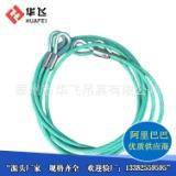 供应压制钢丝绳/压制钢丝绳索具