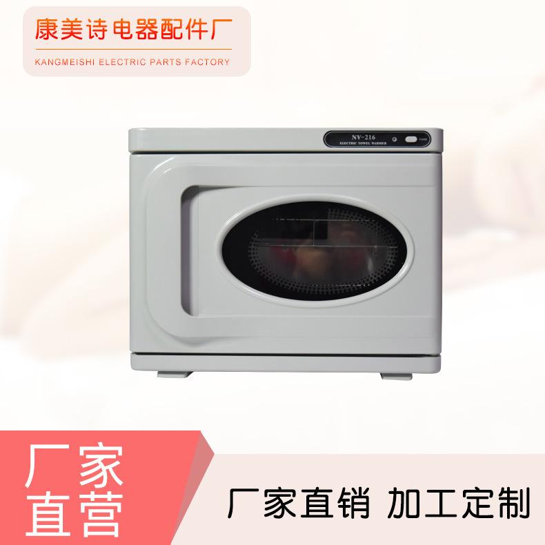 厂家直销紫外线加热毛巾消毒柜玻璃 白色批发销售 家用美容院