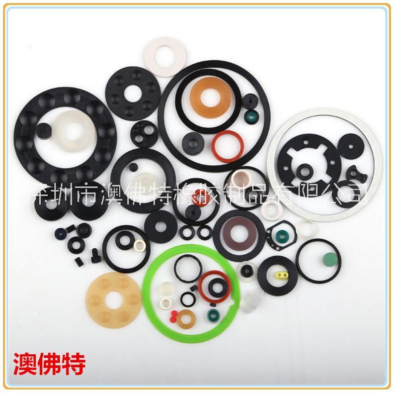 深圳澳佛特订做耐低温硅橡胶密封件