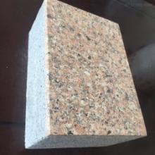 福洛斯水包水保温一体板厂_保温一体板批发价格_大量批发保温板批发