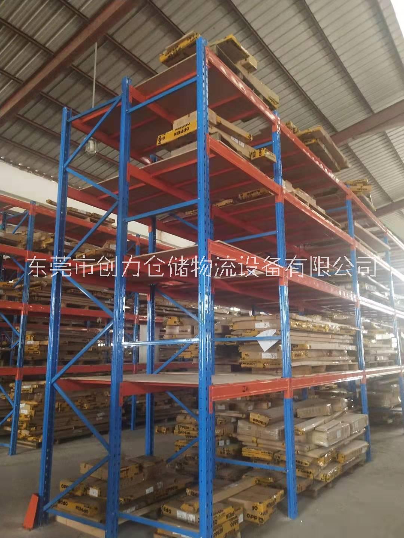 重型货架厂家批发各种型号重型货架仓储货架