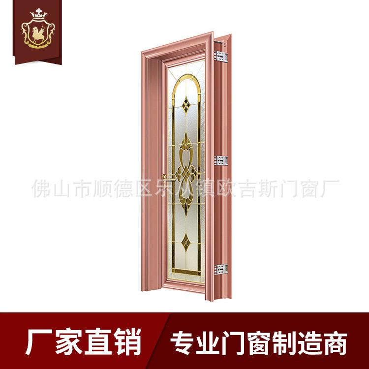 室内平开门双包边卫生间平开门浴室平开门 加工定制铝合金平开门