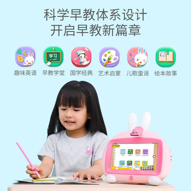 火火兔绘本阅读学习机绘本伴读点读儿童早教机安卓系统