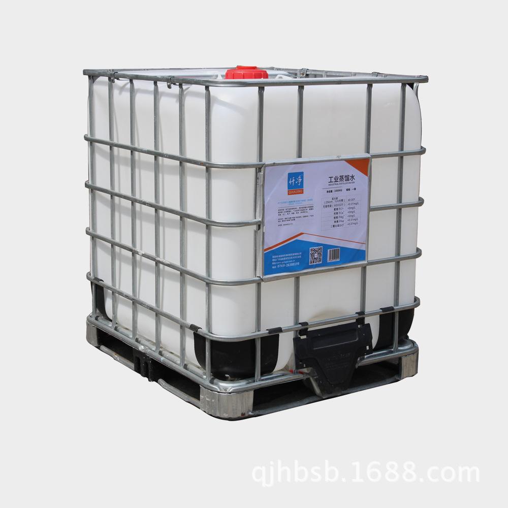 1000KG一级工业蒸馏水销售