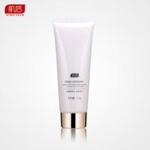 肌后HINDSKIN 肌后氨基酸水感清透洁面乳化妆品加盟店品牌加盟美容护肤图片