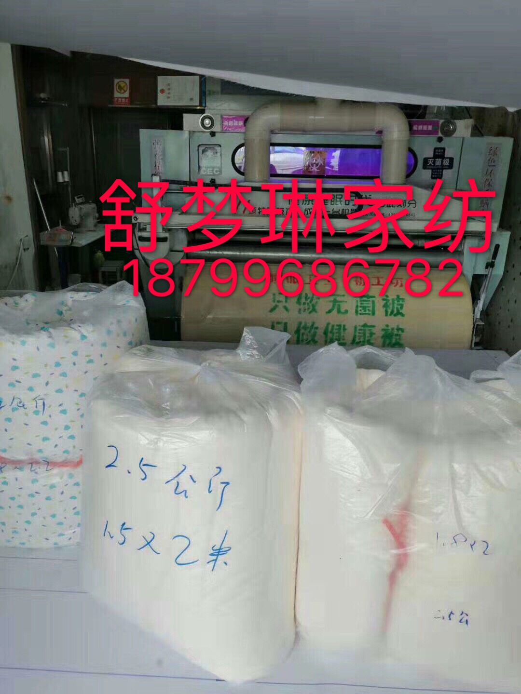 哪里有存棉花被子 棉被定制 棉服定制 传单被套 四件套床上用品