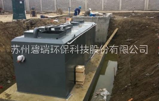 工业废水处理方法苏州碧瑞环保公司