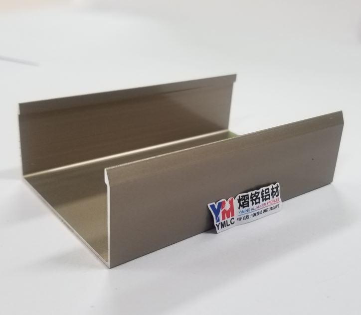 惠州槽铝批发-槽铝价格-供应商-东莞熠铭铝材厂