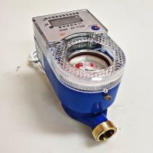 ic卡冷水表预付费水表厂家直销,磁卡水表厂家报价批发
