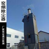 山东静电除尘设备-生产厂家-临沂国泰环保设备有限公司-15336339966