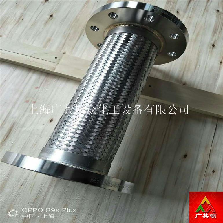 不锈钢金属软管法兰式/厂家直销