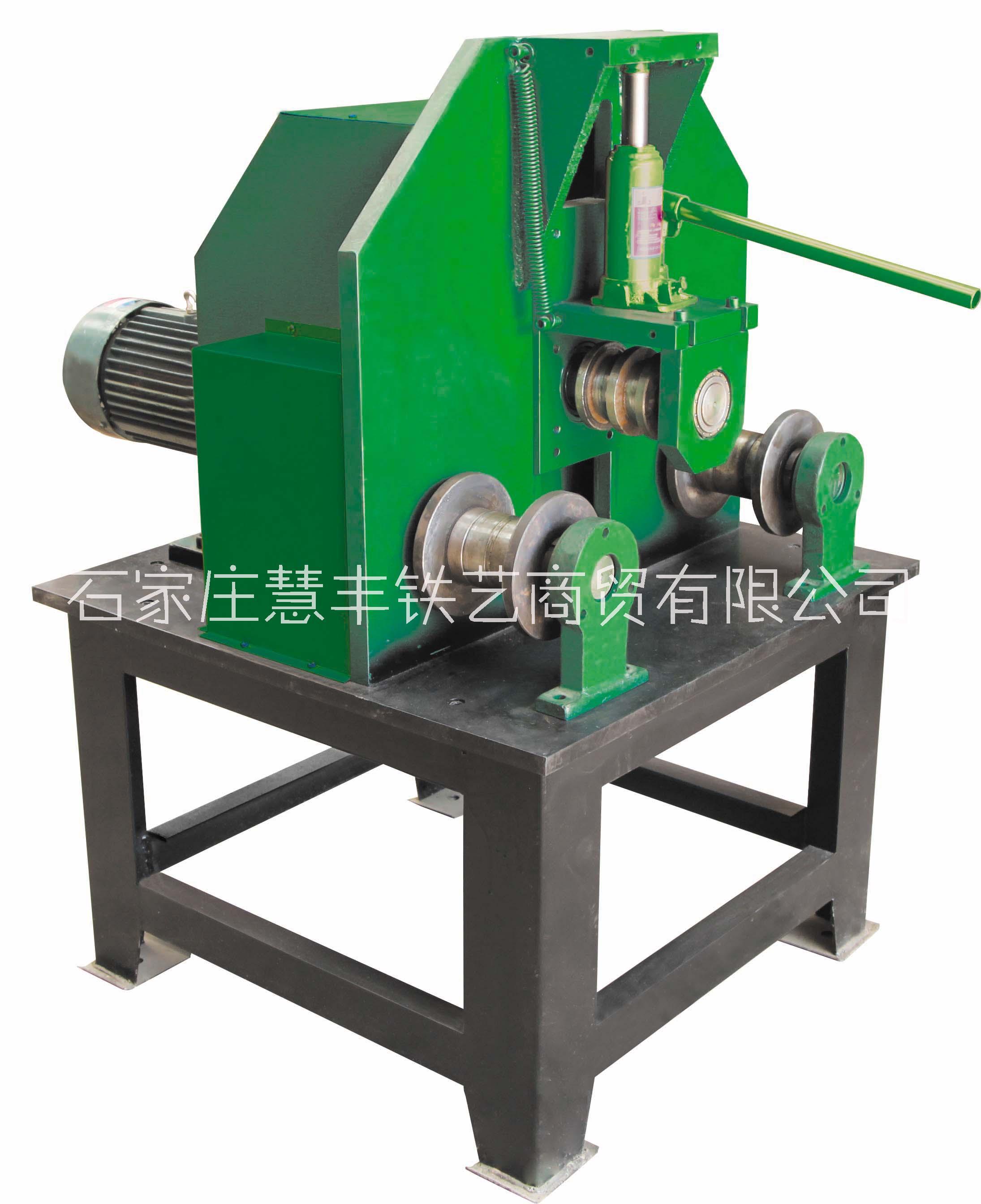 C3新式电动弯管机,铁艺设备,铁艺机器