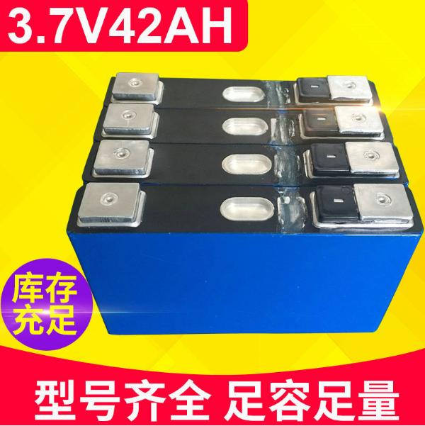 全新3.7V42AH电池@深圳高倍率铝壳电摩动力电池生产厂家