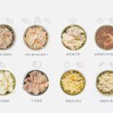 山东汉欧狗粮 猫粮 宠物零食 宠物罐头OEM加工定制
