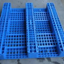 西宁塑料托盘九角托盘厂家直销叉车托盘双面网格塑料托盘