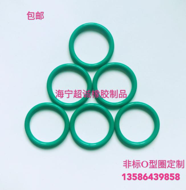 橡胶法兰垫报价,批发,供应商,生产厂家