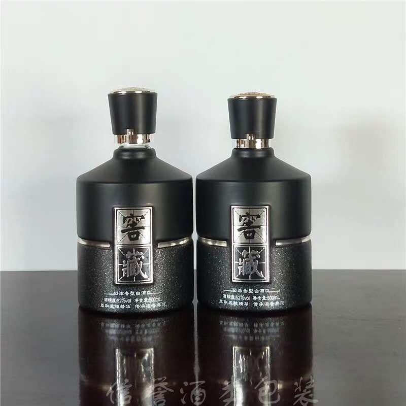 厂家喷涂酒瓶供应商批发价,哪里有喷涂酒瓶厂家