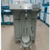 特种物料包装机TLB50B-1_价格_TLB50B-1砂浆包装机价格_供应商