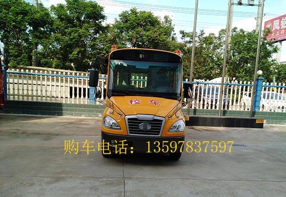 牡丹19座MD6591X6型校车,牡丹国六19座幼儿园校车厂家
