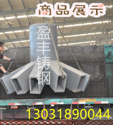 10-100吨铸钢节点铸钢件钢