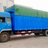 物流服务  运输服务 重庆到南京物流价格