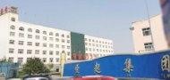 河南圣起机械集团有限公司