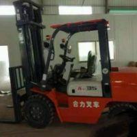 北京二手7吨叉车价格急售厂家直销 九成新合力牌二手10吨叉车低价转让 二手叉车价格 二手叉车价格电话