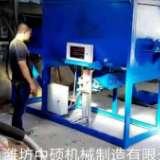 专业生产腻子粉设备_中硕机械厂电话_价格