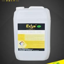 供应EXLUB TMO 150 ABB机器人保养油脂图片