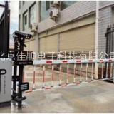 化工厂二道门管理,控制人员、车辆及信息LED显示