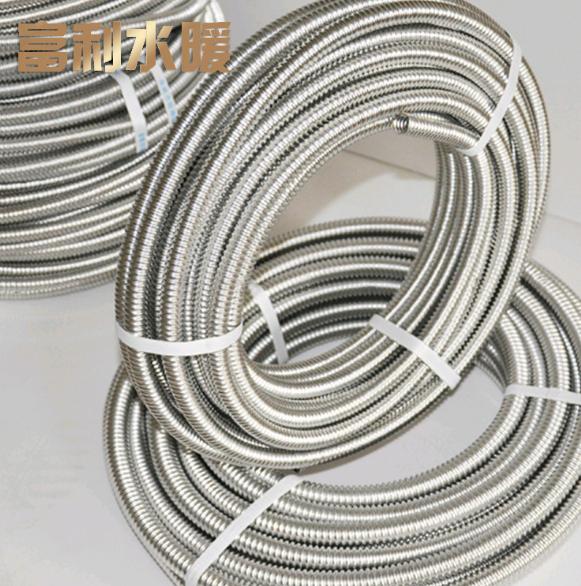 宁波富利水暖供应不锈钢波纹管毛管自由切割 热水器冷热进水软管