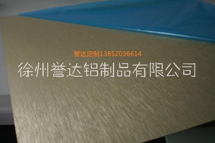 江苏拉丝铝板厂家16000元/吨江苏合金铝板直销商支持任意铝产品加工定制