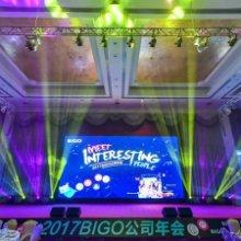 广州AV设备LED显示屏/价格